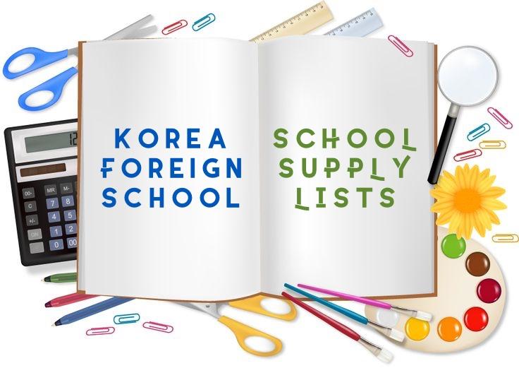 School Supplies | Korea Foreign School | International Baccalaureate | PYP | MYP