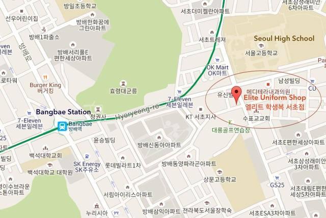 Uniform Shop | Korea Foreign School | International Baccalaureate | PYP | MYP
